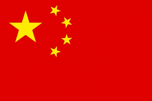 china_flagge_bahram7.jpg